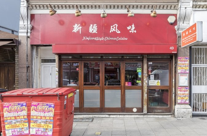 Area Guide Camberwell Eat & Drink Silk Road
